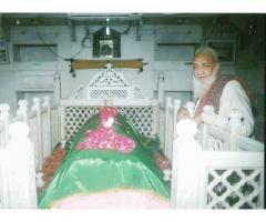 Dua For Love Between Husband And Wife In Islam+91-9881517862