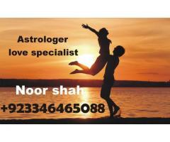 Astrologer Noor +923346465088